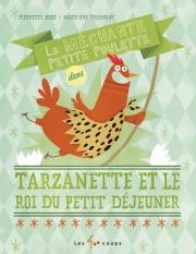 tarzanette